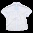 rövid ujjú fehér gyerek ing