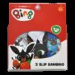 Bing nyuszi fiú alsónadrág -3 db-os.
